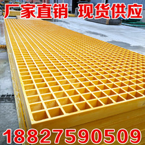 Car wash fiberglass grating plate tree pool grille drainage grating fiberglass car wash grille cover tree grate