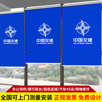 Custom custom-made company engineering advertising logo blackout shade no punch waterproof electric hand-pulled curtain curtains
