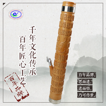 Yunnan wenshan mu Daddy teak baifu solid wood water pipe smoke pot cigarette pipe