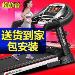 亿健8009跑步机多少钱