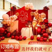 Китайский стиль интернет знаменитостей Помолвочное возвращение Банкетный план стены KT доска воздушный шар украшения Добро пожаловать воды бренд поставки полный комплект