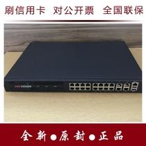 Спот-выстрел Hikvision DS-6908UD 8-канальный HD-декодер поддерживает возможность декодирования H 265