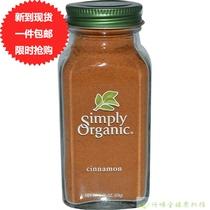 American simply orgnic cinnamon pure cinnamon Powder jade cinnamon natural cinnamon Powder coffee baking drinking-