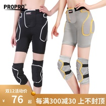 Propro Ski hip-butt knee wearing ski protective gear set adult anti-wrestling pants male and female ski equipment
