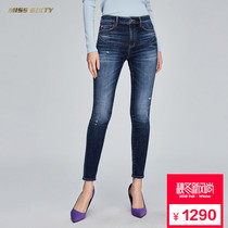 A Miss Sixty2018 new fall hip tight pants pencil pants wear nine-cent pants jeans girl
