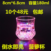 New induction baking Bar luminescent Cup flash led Glass bar party birthday gift Wholesale