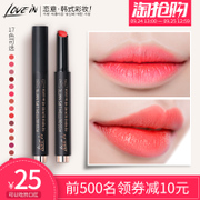 Love means not lasting moisturizing lipstick mauve lip biting a student was waterproof Lipstick Lip Gloss authentic Korean