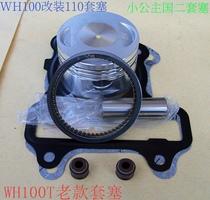 Suitable for WH100T modified 110 Little Princess GCC Joy Youyue set Saio 1 country 2 sets of plug piston single ring