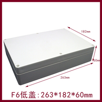 263*182*60mm Plastic Waterproof Box F6 Low Cover Industrial Control Box ABS Shell IP65 Sealing Box