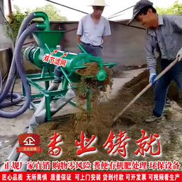 Cow dung Chicken dung dewatering machine Pig dung dry and wet separator Manure treatment machine Solid-liquid separator Environmental protection equipment