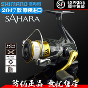 2017 Новый SHIMANO 玛 Усадьба SAHARA Spinning Wheel Luya Sea Fishing Long Shot Wheel Подлинная