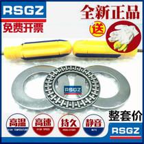 Plane pressure thrust roller bearing inner diameter 6 8 10 12 15 17 20 25 30 35 40 thickness 4