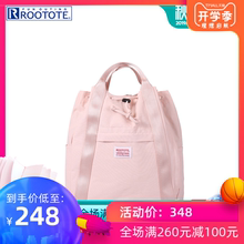 ROOTOTOTE 2009 Spring and Summer Dual Shoulder Bag Japanese Handbag Thin Water-proof Universal Money for Men and Women