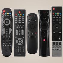 Changhong LCD Smart TV universel voix dorigine Télécommande RL67K 78A RBE901VC 89B un