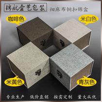 Yixing purple sand pot packaging box porcelain jade antique Jianzhan tea cup Linen brocade box hot sale batch customization