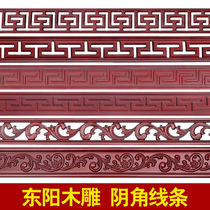 Твердые деревянные линии китайского потолка плоская линия удар ТВ фоновая стена закрытая крышка края дерева резьба