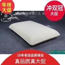 Таиланд импортировал латексную натуральную латексную подушку tralay Craft латексная подушка для хлеба для больших детей для взрослых