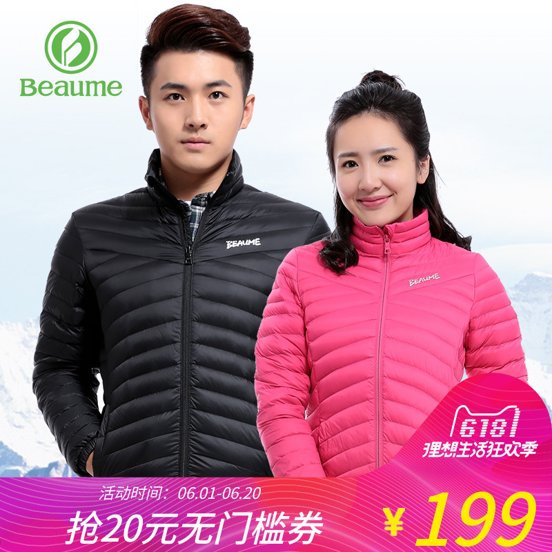 Outdoor down jacket, light white velvet, short Beaume down jacket, warm jacket, female couple