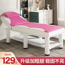 Folding beauty bed special massage bed massage bed therapy bed beauty salon special moxibustion beauty ciliary tattoo bed