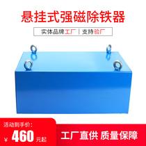Strong magnetic magnet Conveyor belt Strong magnet Rectangular magnet Industrial permanent magnet separator Hanging magnet