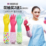 Double One/ double washing waterproof gloves for cleaning latex long single household plus velvet winter Sy6