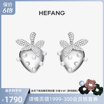 HEFANG Where jewelry sparkly strawberry studs Zhang Xiaofei with 925 sterling silver female design imitation pearl earrings
