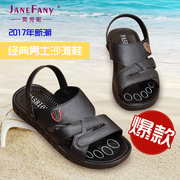 Spike men's sandals sandals sandals slippers two new summer sandals Sandals New Style Men's beach shoes 2017