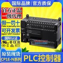 PLC控制器CP1E-N30SDR-A N30SDT-D N40SDT N60SDR-A N60SDT-D DT1