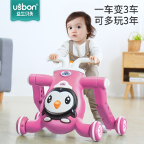 Baby todder stroller baby learning todding god stroller anti-o-leg anti-roll multi-function toy car