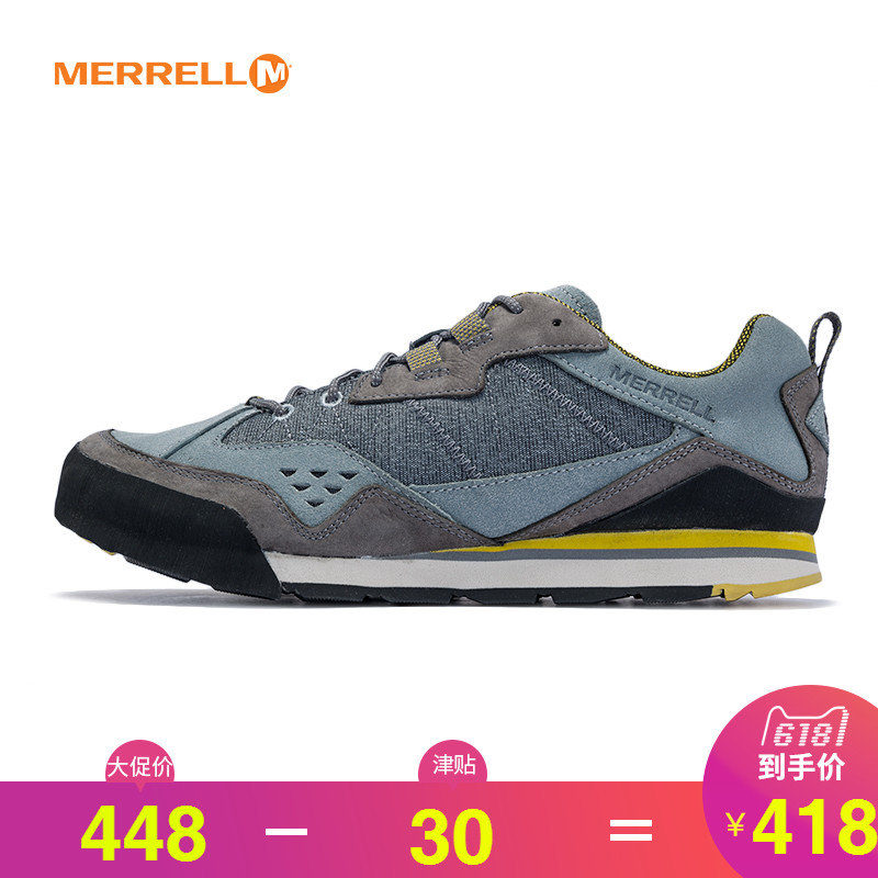 67034b5022 cheap Purchase china agnet MERRELL Mele outdoor shoes wear-resistant ...