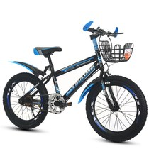 Bike from the best shopping agent yoycart com