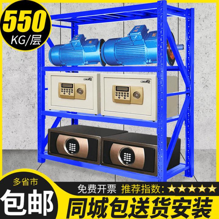 Shelf heavy storage thickening increased load 500KG store warehouse display rack factory multi-storey shelves