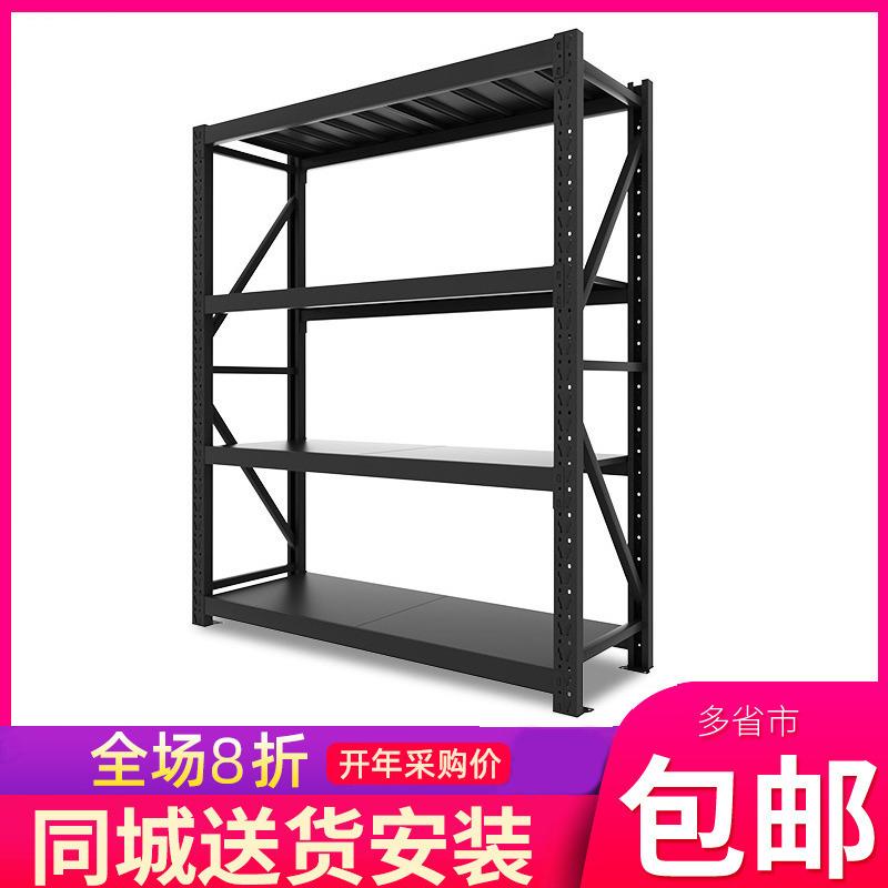 Warehouse shelves black storage heavy-duty thickened multi-storey shelves supermarket home warehouse display rack iron shelves