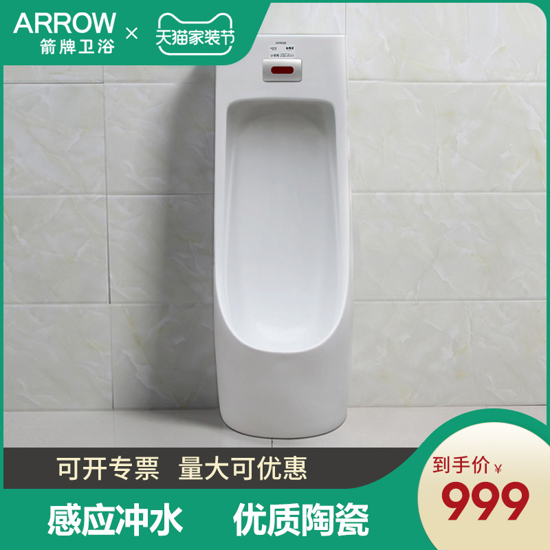 Wrigley Induction Urine for Household Adult Integral Urine Pool Inductor Ground Drain Ceramic Urine Bucket AN623