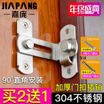 304 stainless steel plug door buckle move door buckle door lock latch plug door bolt door lock buckle push and pull door lock