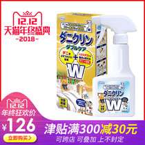 Uyeki Japan Imports double effect mite dust-proof household acaricide to mites spray bed free of washing
