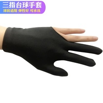 Sweatproof supplies accessories table tennis elastic ball three-fingered exposed gloves left and right hands breathable men and women 檯 the ball room