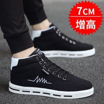 Spring 2020 new wild sports shoes increased Korean version of the trend of breathable shoes mens canvas casual shoes