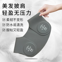 髮 special beauty 髮 pad shoulder 髮 shawl 髲 shop hot dyeing anti-fragment髮 shoulder pad silicone neck does not touch hair