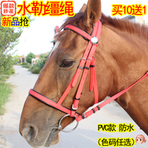 Sule reins PVC type horse chewing full set of horse size dwarf bridle 10 send 1 new special Offer