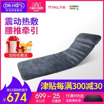 He Haoming Hot-function full-body neck waist shoulder back old man with vibrating kneading massage mattress