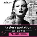Mildew Taylor Swift Taylor Swift Reputation 2017 New Album CD + Poster