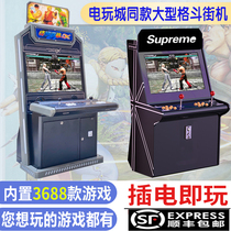 Moonlight treasure box game console double home nostalgic 桿 97 fist king large-scale fighting coin-operated old-style arcade.