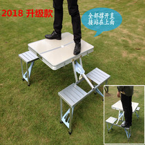 Outdoor folding tables and chairs portable camping barbecue picnic tables and chairs aluminum alloy conjoined table advertising stall table