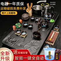 Tea set group home fully automatic set of purple sand kung fu ceramic simple tea tea in one solid wood black gold tea plate
