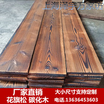 Carbonized Plank wide plate table solid wood staircase Pedal Table Desktop Bar anticorrosion plank fire wood diaphragm floor