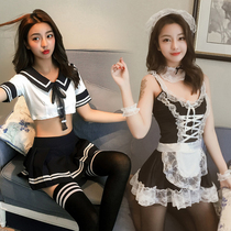 Sexy 僕 uniform maid seductive sailor miniskirt inside clothes jk student dress nurse suit hot