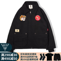 Tide Joyful Embroidery Tide brand autumn and winter self-cultivation equipment
