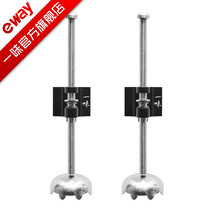 Blindly new fishing box accessories lifting feet A pair of removable lengthened stainless steel fishing box legs thickened coarse telescopic legs