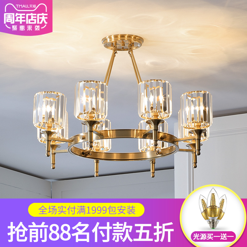 American Chandelier Crystal Light Luxury Living Room Lamp All-copper Lamp Simple Modern Atmospheric Household Post-modern New Type 2019